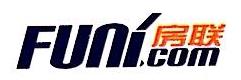 南充房联电子信息有限公司 最新采购和商业信息