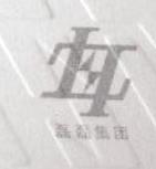 河南润泰纺织服饰有限公司