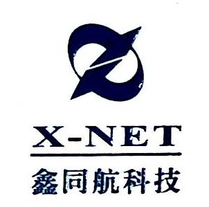 深圳市鑫同航科技发展有限公司 最新采购和商业信息