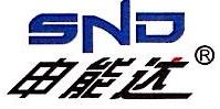 广西申能达智能技术有限公司 最新采购和商业信息