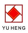 上海煜亨贸易有限公司 最新采购和商业信息