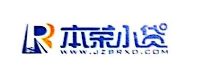 锦州市古塔区本荣小额贷款有限责任公司 最新采购和商业信息