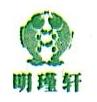 石家庄贤华商贸有限公司 最新采购和商业信息
