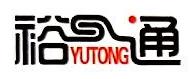 重庆裕通消防设备有限公司 最新采购和商业信息