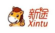 黄山新途国际旅行社有限公司
