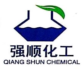 南昌市强顺化工有限公司 最新采购和商业信息