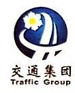 漳州市交通发展集团有限公司