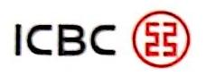 中国工商银行股份有限公司桂林市桂湖支行 最新采购和商业信息