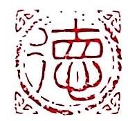 鑫长德科技技术有限公司 最新采购和商业信息