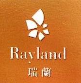 深圳市蕾蒂诗化妆品贸易有限公司 最新采购和商业信息