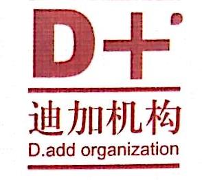杭州迪加广告有限公司 最新采购和商业信息