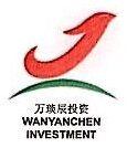上海万琰辰投资管理中心(有限合伙) 最新采购和商业信息