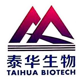 山东泰华生物科技股份有限公司 最新采购和商业信息