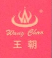 郑州王朝家居用品有限公司 最新采购和商业信息