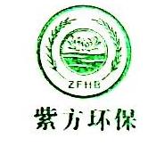 广东紫方环保技术有限公司 最新采购和商业信息