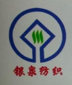 尤溪县银泉纺织有限公司 最新采购和商业信息