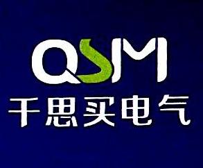 广西千思买电气有限公司 最新采购和商业信息