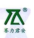 重庆佑安医药有限公司