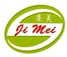 东莞市集美包装材料有限公司 最新采购和商业信息