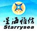 深圳市星海雅信净化科技有限公司
