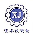 天津世纪迅捷科技发展有限公司 最新采购和商业信息