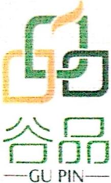 上海旺洲国际贸易有限公司