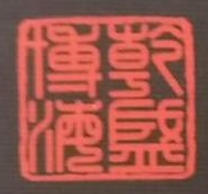 深圳乾盛博海资产管理有限公司 最新采购和商业信息