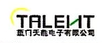厦门天能电子有限公司 最新采购和商业信息