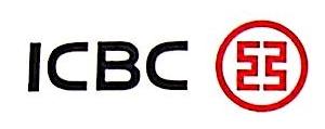 中国工商银行股份有限公司上海市泥城支行 最新采购和商业信息