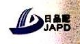 广州市日品配汽车配件有限公司 最新采购和商业信息