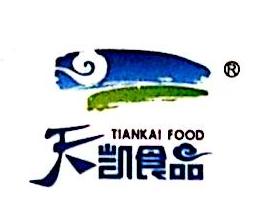 河北天凯食品有限责任公司