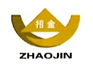 伽师县铜辉矿业有限责任公司 最新采购和商业信息