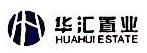 华汇置业(南京)有限公司