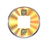 东莞市新昊坤橡塑五金制品有限公司 最新采购和商业信息