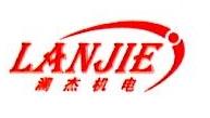 杭州澜杰机电科技有限公司 最新采购和商业信息