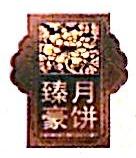 苍南县臻豪食品有限公司 最新采购和商业信息