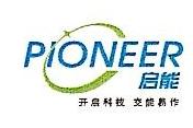 北京启能科技发展有限公司 最新采购和商业信息