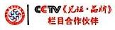 北京亮健容天餐饮管理有限公司 最新采购和商业信息