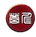 延边营仁出国服务有限公司 最新采购和商业信息