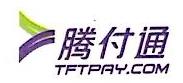 深圳市腾付通电子支付科技有限公司 最新采购和商业信息