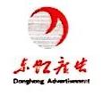 北京世纪东虹广告有限公司 最新采购和商业信息