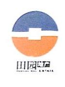 南昌县田园房地产开发有限公司 最新采购和商业信息