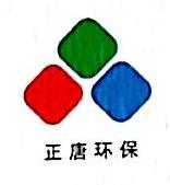 内蒙古正唐环保产业有限公司 最新采购和商业信息
