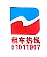 上海金赫汽车服务有限公司 最新采购和商业信息