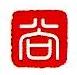 北京尚艺佳影视文化传媒有限公司 最新采购和商业信息