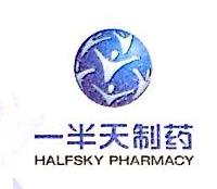 湖北一半天制药有限公司 最新采购和商业信息
