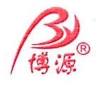 淄博博山大通水泵有限公司 最新采购和商业信息