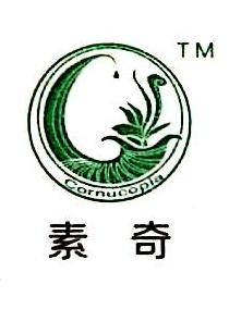 厦门市丰饶角食品有限公司 最新采购和商业信息