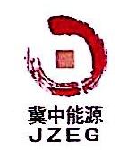 石家庄瑞丰煤业有限公司 最新采购和商业信息
