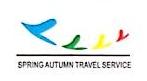 杭州耀德大酒店有限公司 最新采购和商业信息